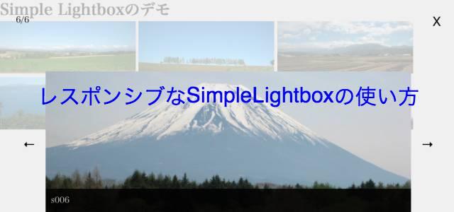 ブログアイキャッチ画像012