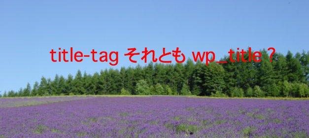 ブログアイキャッチ画像018