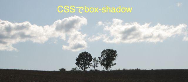 ブログアイキャッチ画像049