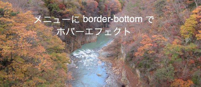 ブログアイキャッチ画像052