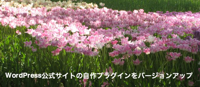 ブログアイキャッチ画像055
